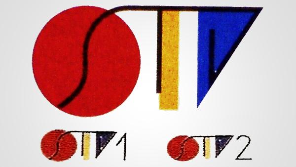 loga stv 1993 - 1996